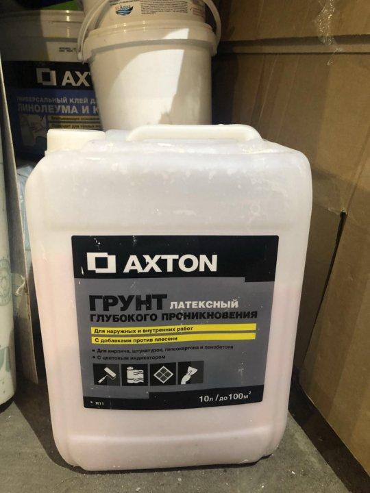 грунт глубокого проникновения axton