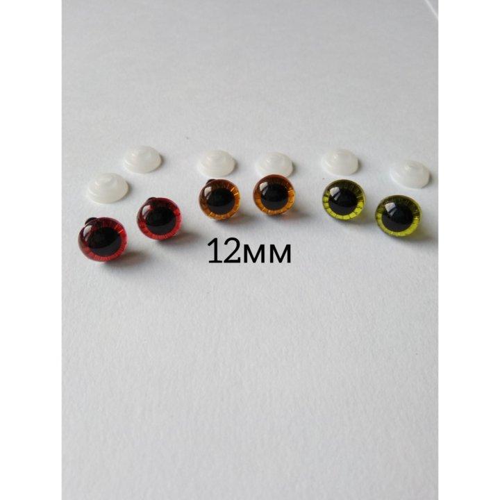глазки винтовые для игрушек купить в москве цена 25 руб дата