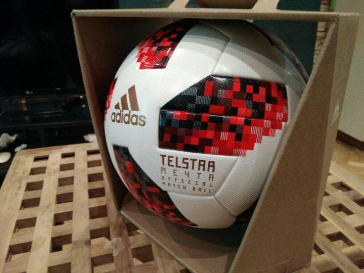 Мяч adidas Telstar official match ball новый – купить в Москве c4032ca564379