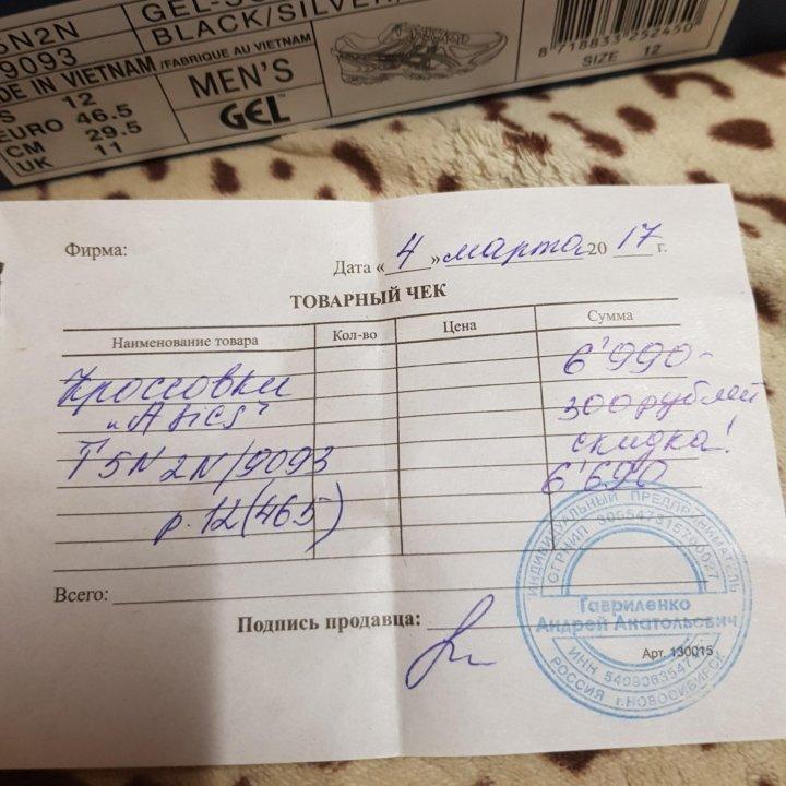 bd124f802d06 Кроссовки Asics Gore-Tex – купить в Барнауле, цена 1 999 руб ...