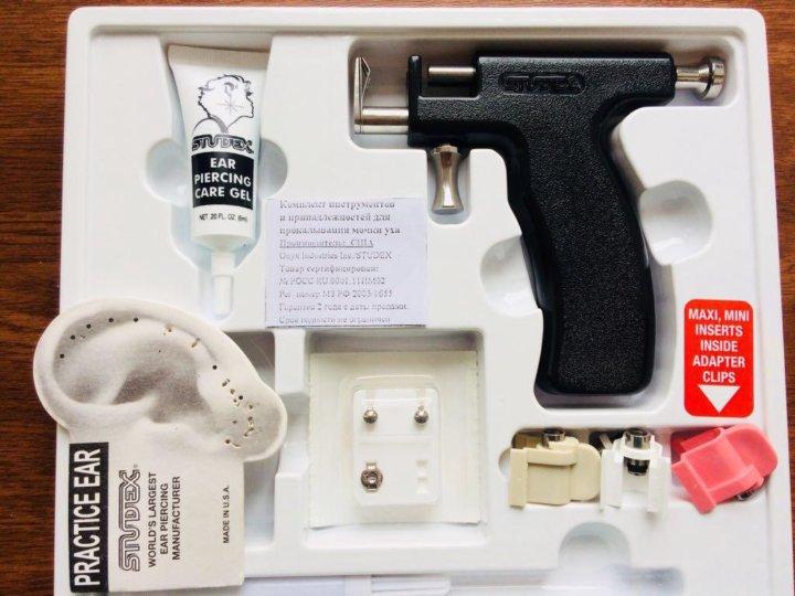 Пистолеты для ушей картинки