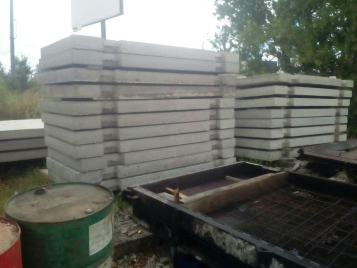 Жби изделия купить ярославль разрушение дорожных плит