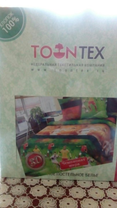 Комплект постельного белья – купить в Нижнем Новгороде, цена 900 руб ... 77daccc1391