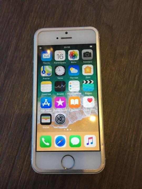 iphone 5s цена уфа
