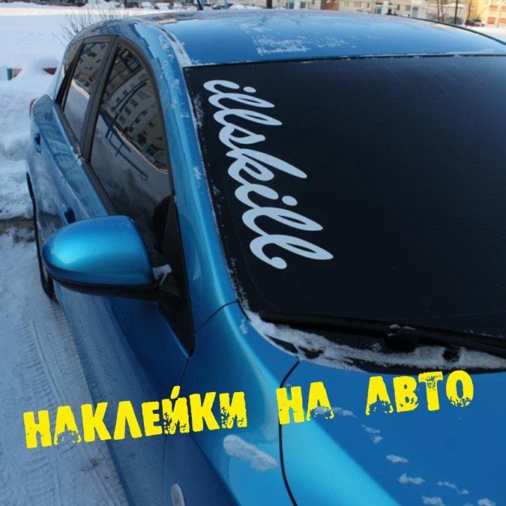 магниты для такси мерседес