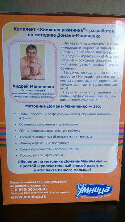 Курительные смеси в южно сахалинске заказать Амф Прайс Елец