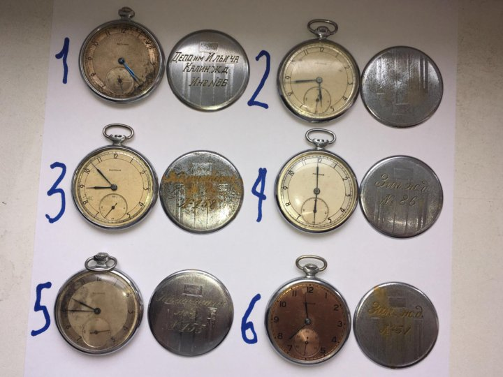 3f7d6962 Карманные часы Молния – купить в Москве, цена 1 500 руб., дата ...