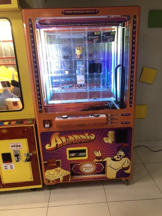 Игровые автоматы алладин цена казино бону