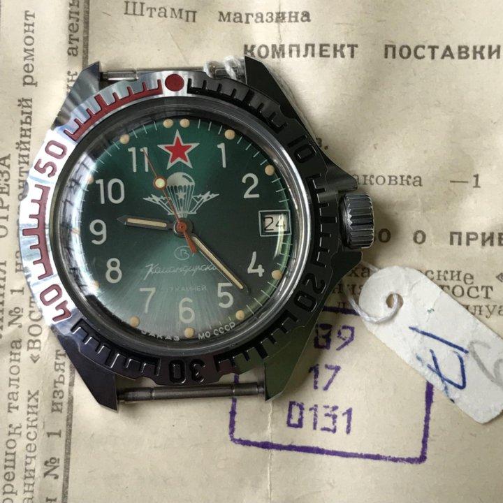 Наручные часы Восток Командирские в магазине в Самаре
