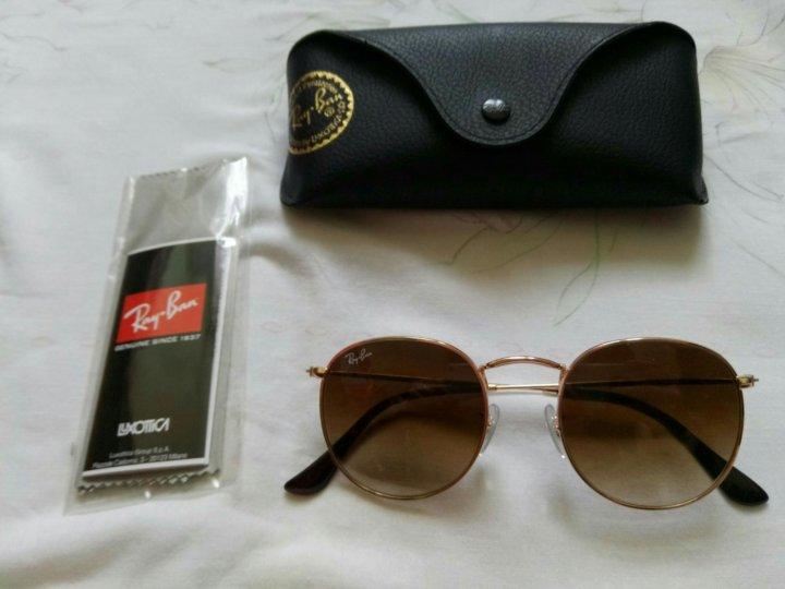 473fff8a7f8f Солнцезащитные очки Ray Ban – купить в Москве, цена 4 000 руб ...