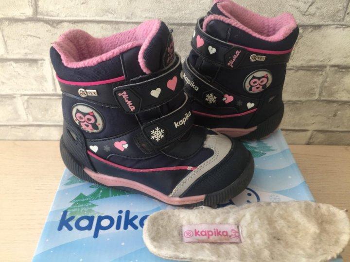 7f04ca2d0 Зимние ботинки Капика – купить в Томске, цена 800 руб., продано 8 ...