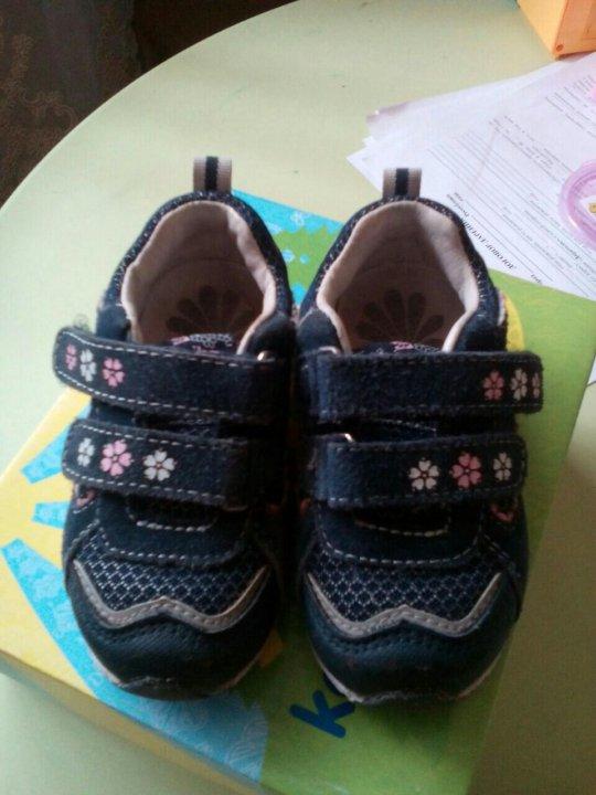 3cfa5bb16 Детские кроссовки капика. – купить в Пензе, цена 500 руб., продано 6 ...