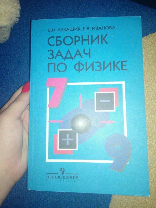 neoflor инструкция по применению на русском