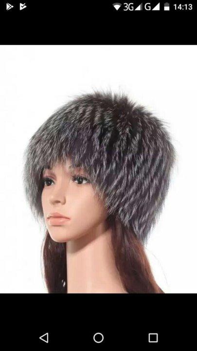 шапка вязанная чернобурка купить в кемерове цена 1 100 руб