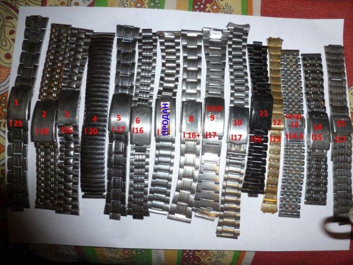 Браслет часов продам ссср для люберцах скупка на работы часы в станции