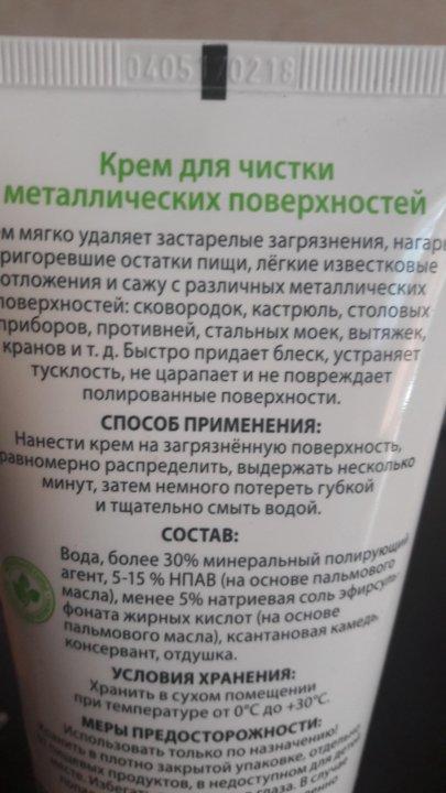 Семена  hydra Сыктывкар Марихуана Продажа Ковров