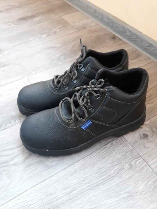 Рабочие ботинки Тофф – купить в Южноуральске 5ac60776e9d14