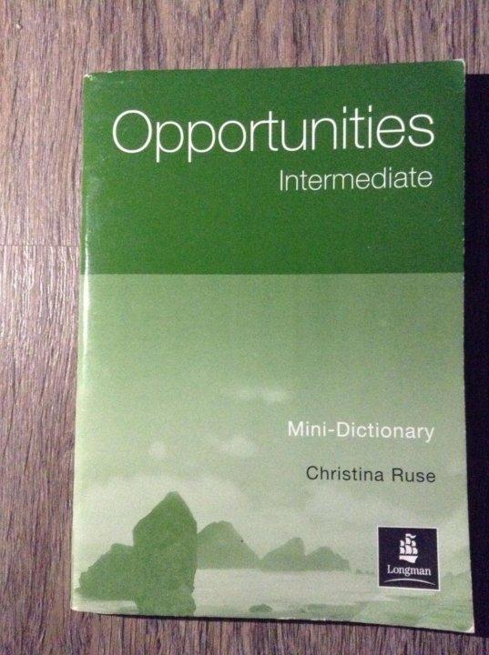 гдз opportunities intermediate students