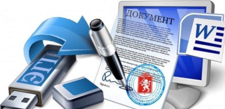 Регистрация ооо с юридическим адресом в омске налоговый кодекс ндфл налоговая декларация
