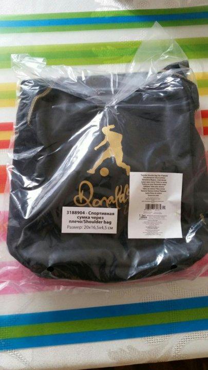 0ce8efdd4e45 Спортивная сумка от Роналдиньо – купить в Перми, цена 150 руб ...
