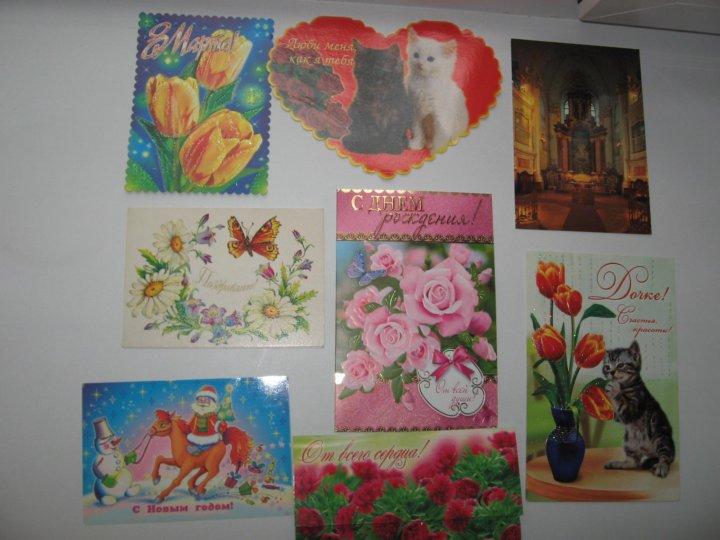 Магазины открыток в пензе