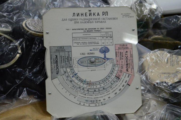 выполнили удобную градуировочная линейка для радиации фото также утверждают, что