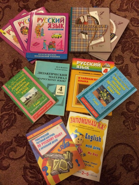 стб 1339-2002 учебники и учебные пособия