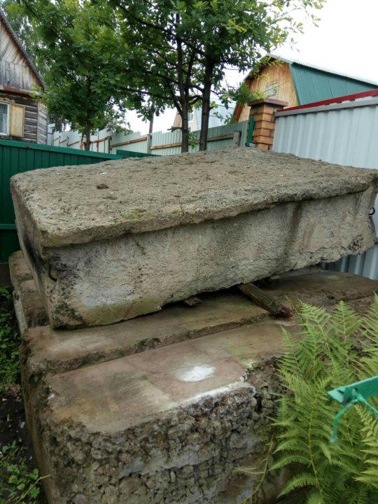 Блоки керамзитобетон новосибирск краска для бетона купить в барнауле