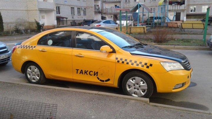 Автомобили в аренду в ростове на дону под такси до скольки лет считается детским билет на самолет
