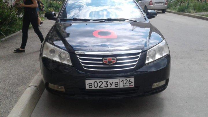 Автомобили в аренду в ростове на дону под такси дешевые билеты из тюмени в москву на самолет