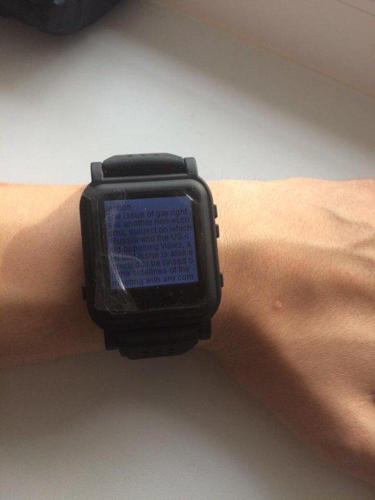 перми купит часы шпаргалки в