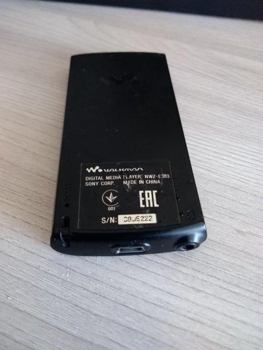 E383 E383: [Amazon
