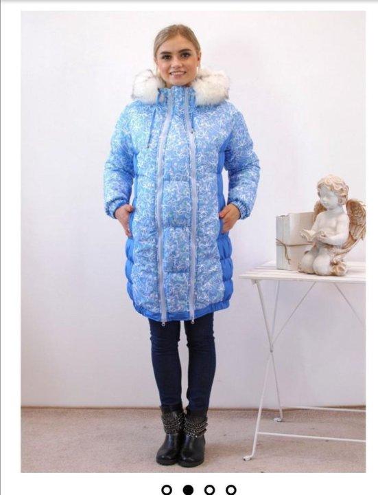 b71c4b429603 зимняя слингокуртка пуховик для беременных – купить в Раменском ...