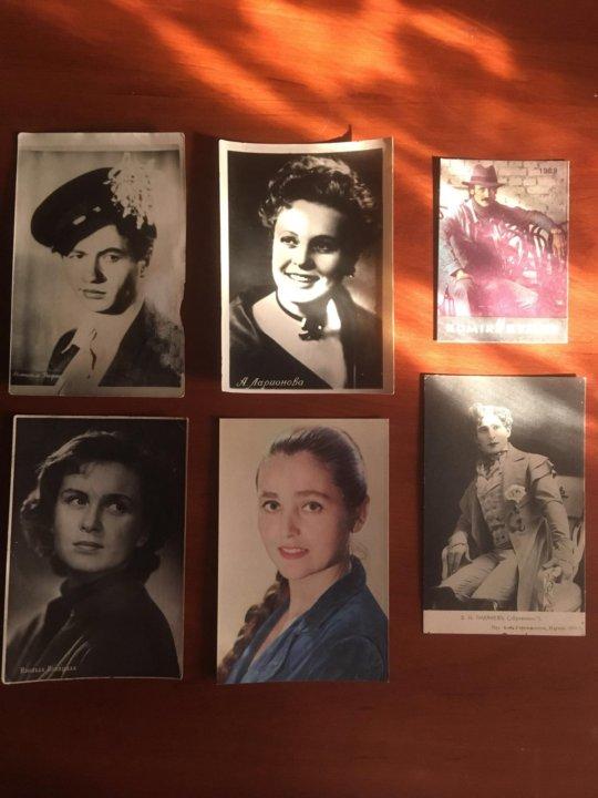 Продам советские открытки с артистами, прозе днем