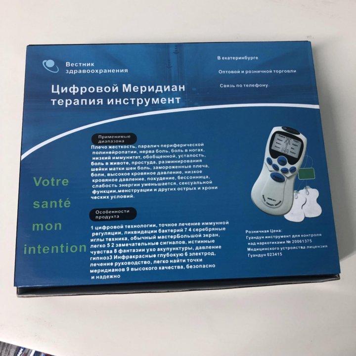 Массажер вестник здоровья массажер для ног диабетикам