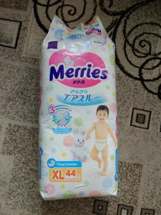 Подгузники Merries XL (12-20 кг, 44 шт) – купить в Москве, цена 800 ... ac842db3153
