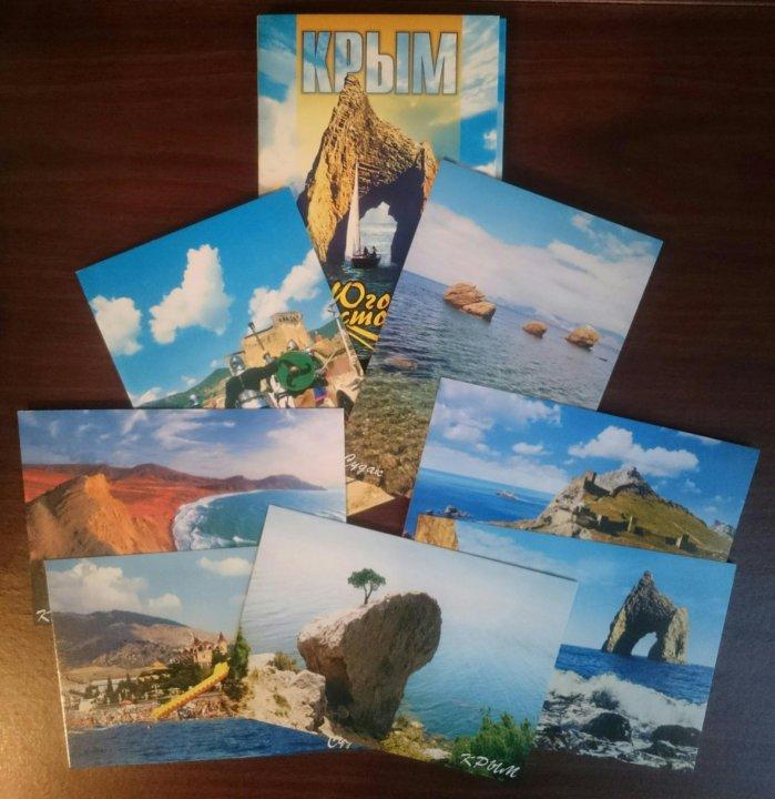 Наборы открыток крым, открытки васильками