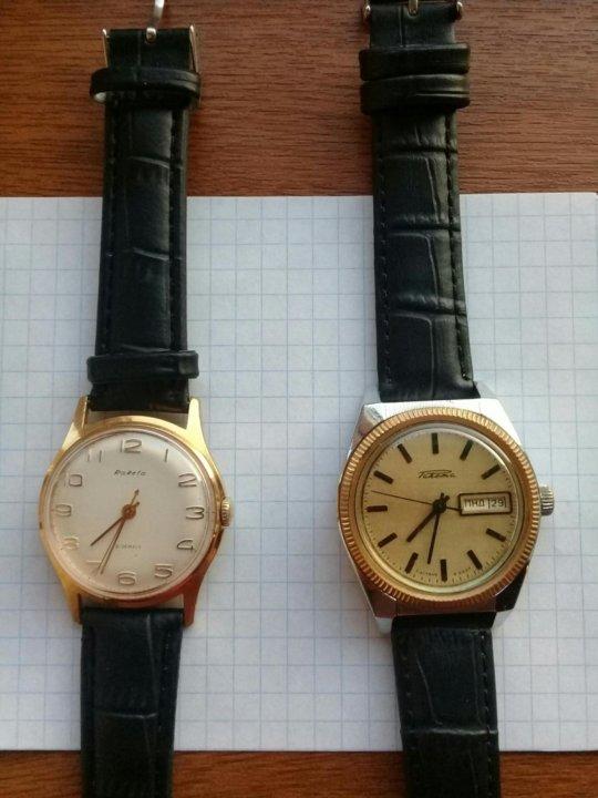 Советские часы купить саратов купить немецкие часы вермахта
