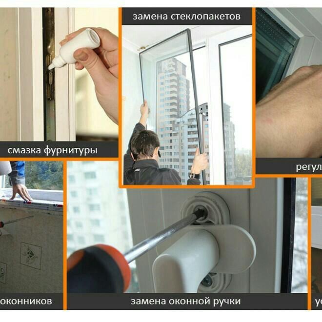 Цена на ремонт пластиковых окон в москве пластиковые окна недорого в москве с установкой купить