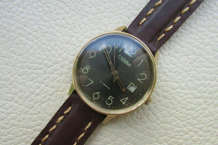 Слава советские стоимость часы часы сдать некачественные
