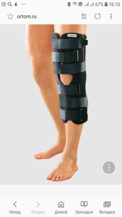 Ортез коленного сустава б у упражнения коленного сустава в бассейне