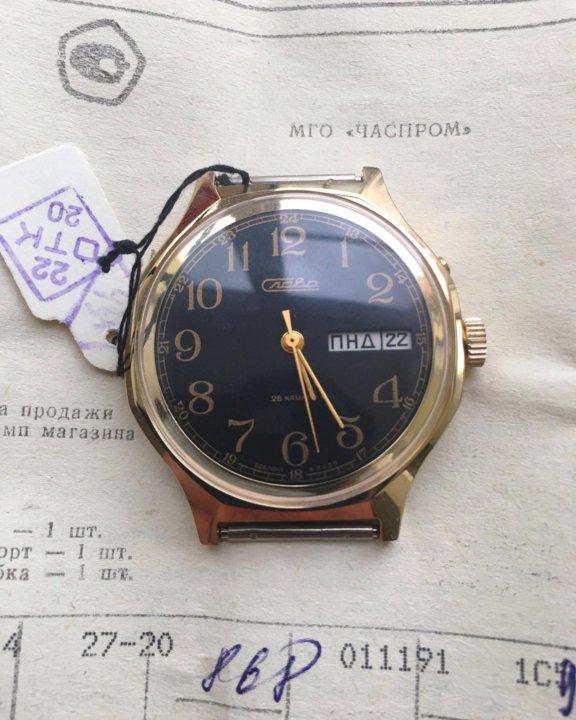 Часы СЛАВА AU 10 ссср – купить в Санкт-Петербурге, цена 12 000 руб ... aebb00ae861