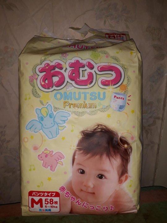 438983fd7707 Подгузники-трусики Omutsu (Япония) – купить в Москве, цена 700 руб ...