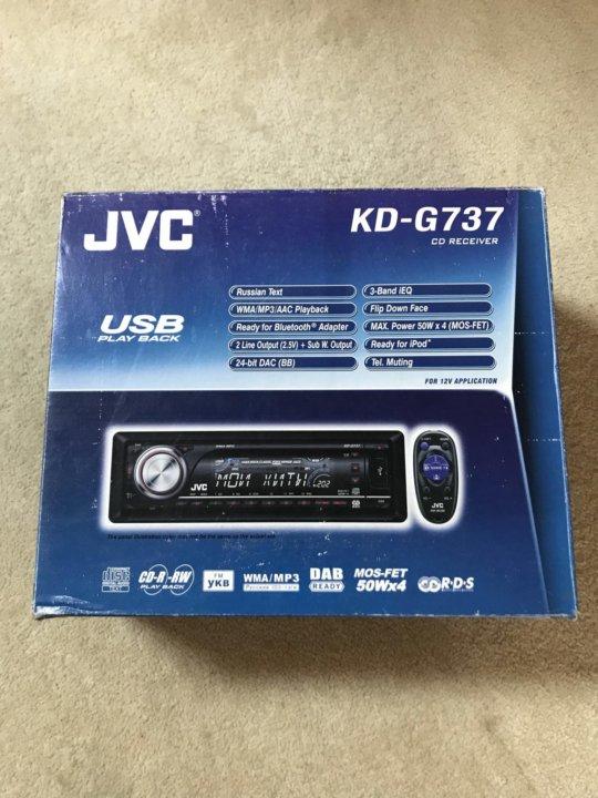 JVC KD-R557 Receiver 64Bit