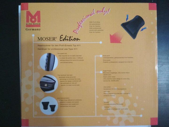 Москва  Мощный фен для сушки волос moser - 8818(300bt). Фото 3. Москва ... 3ec2556216a3a