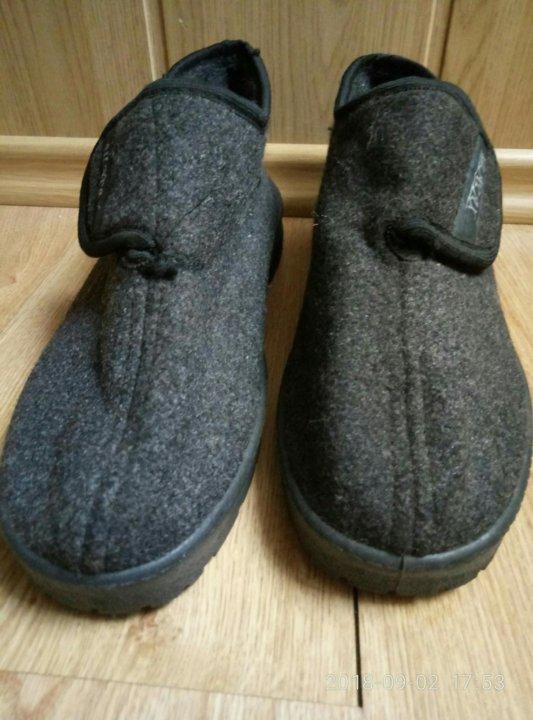 картинки туфли прощай молодость востока меганом