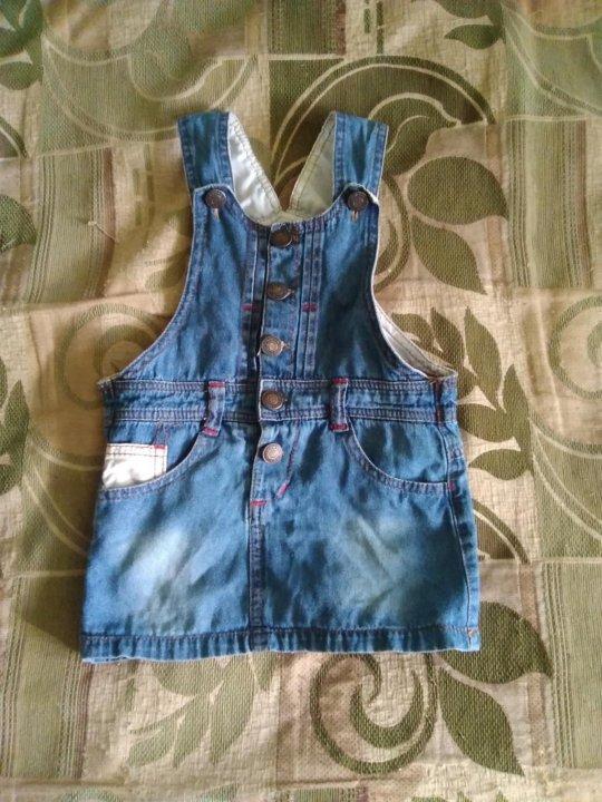 6fdec469652 Сарафан джинсовый детский 2-3 года – купить в Якутске
