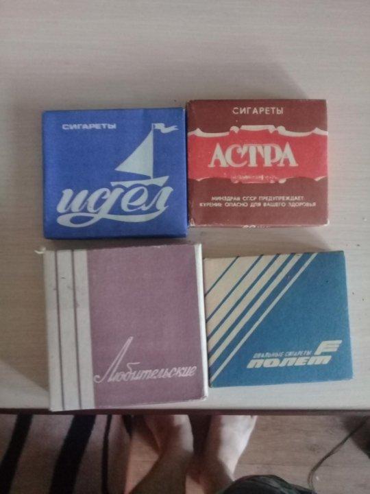 Купить сигареты ссср в казани лоджик купить электронные сигареты