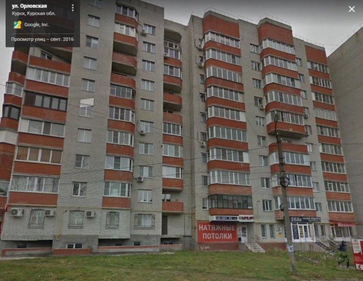 Куплю в курске коммерческую недвижимость поиск офисных помещений Генерала Ермолова улица