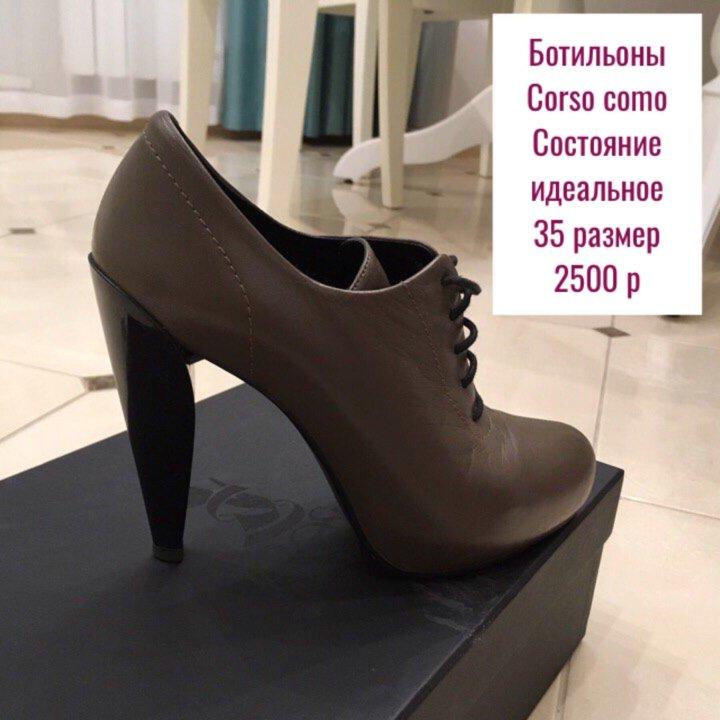 Ботильоны Corso como в отличном состоянии – купить в Балашихе, цена ... c2004d330c5